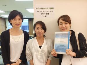 当院の歯科衛生士3名がセミナーに参加しました