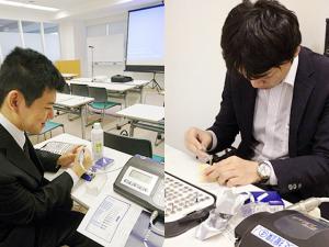 京セラ株式会社主催 FINESIAイントロダクションコースに参加しました