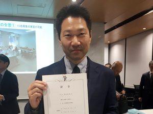 東京歯科大学口腔外科の非常勤講師辞令授与式に参加しました