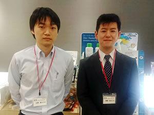 ヨシダユーザーミーティングに当院医師2名が参加しました